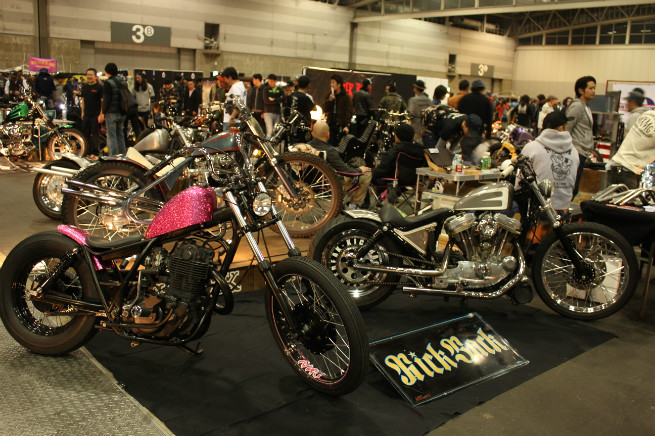 2014 JOINTS in Nagoya